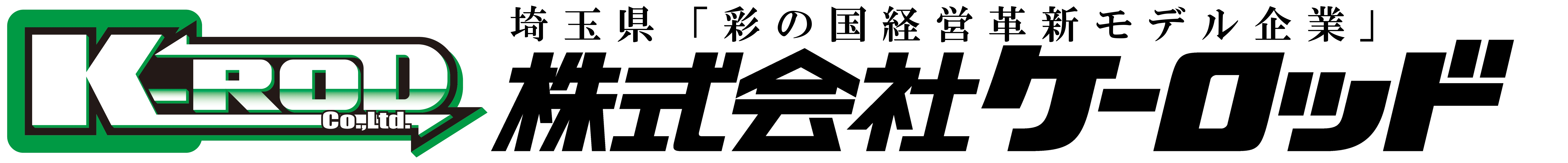 株式会社ケーロッド